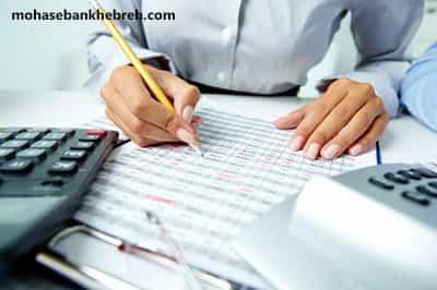 لیست بیمه شرکت بیمه